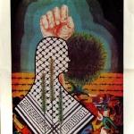 Intifada hasta la libertad